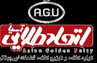 شرکت توزیع لوازم یدکی خودرو | AGU